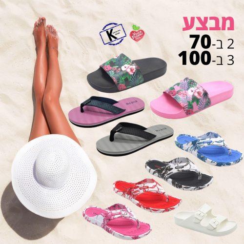 נעלי ים - נוער/נשים